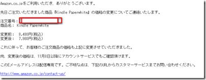 ScreenShot00052