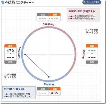 ScreenShot00067