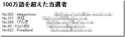 ScreenShot00077