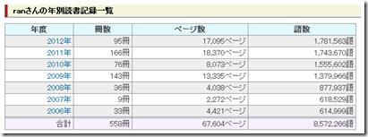 ScreenShot00078