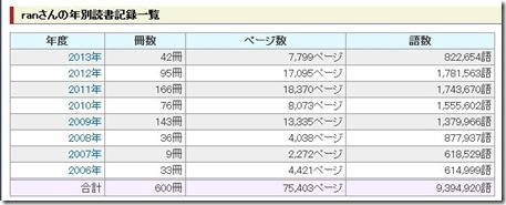 ScreenShot00175