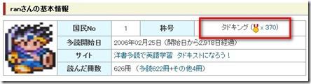 ScreenShot00555