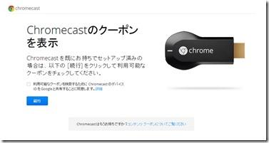 ScreenShot00772