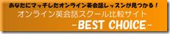 bestchoice_title