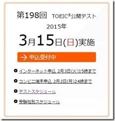 toeic198