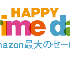 happyprimeday.png