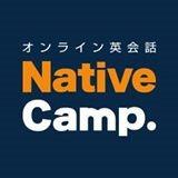 nativecamp.jpg