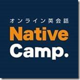 nativecamp