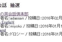2016-04-08_110656.jpg