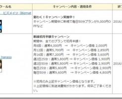 cpeikaiwa_thumb.jpg