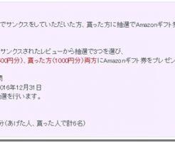 tadoku2016aki_thumb.jpg